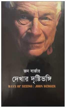 John Berger book cover