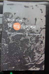 Book cover god delusion