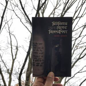 person holding a book with black cover