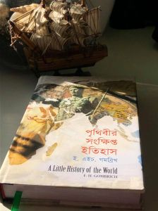 book cover with day light and world map
